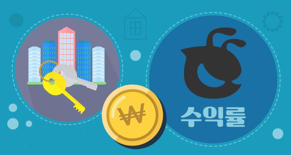 부동산-투자-개미-FX마진-수익률