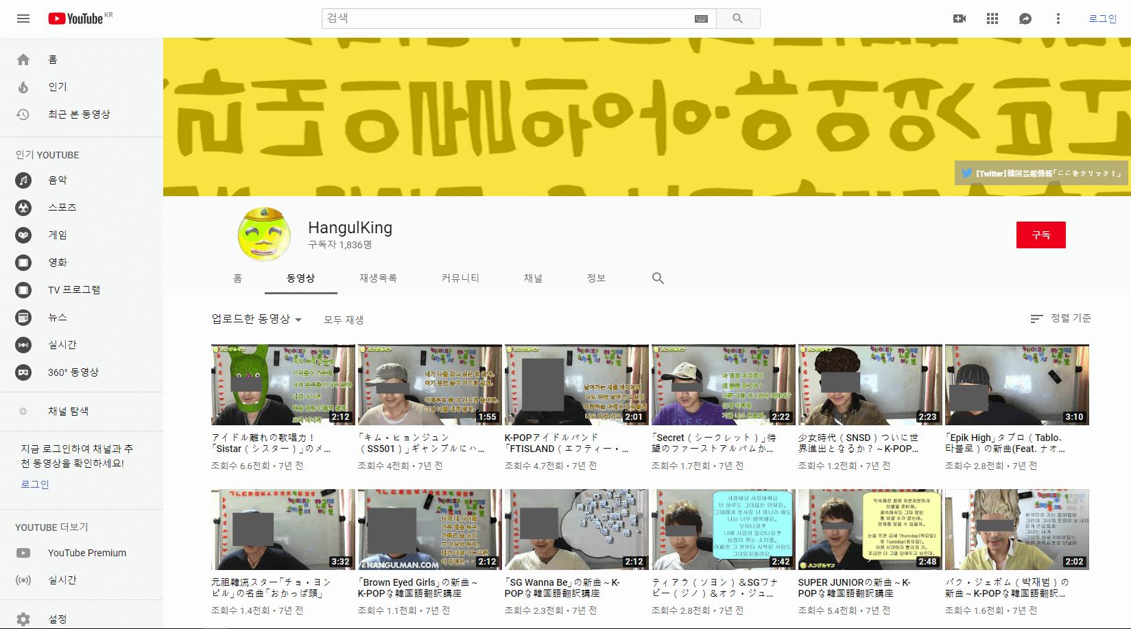 유튜버 실패사례1-2011년