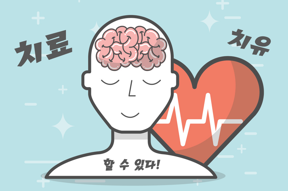 뇌동매매-치료법-병원-도박중독