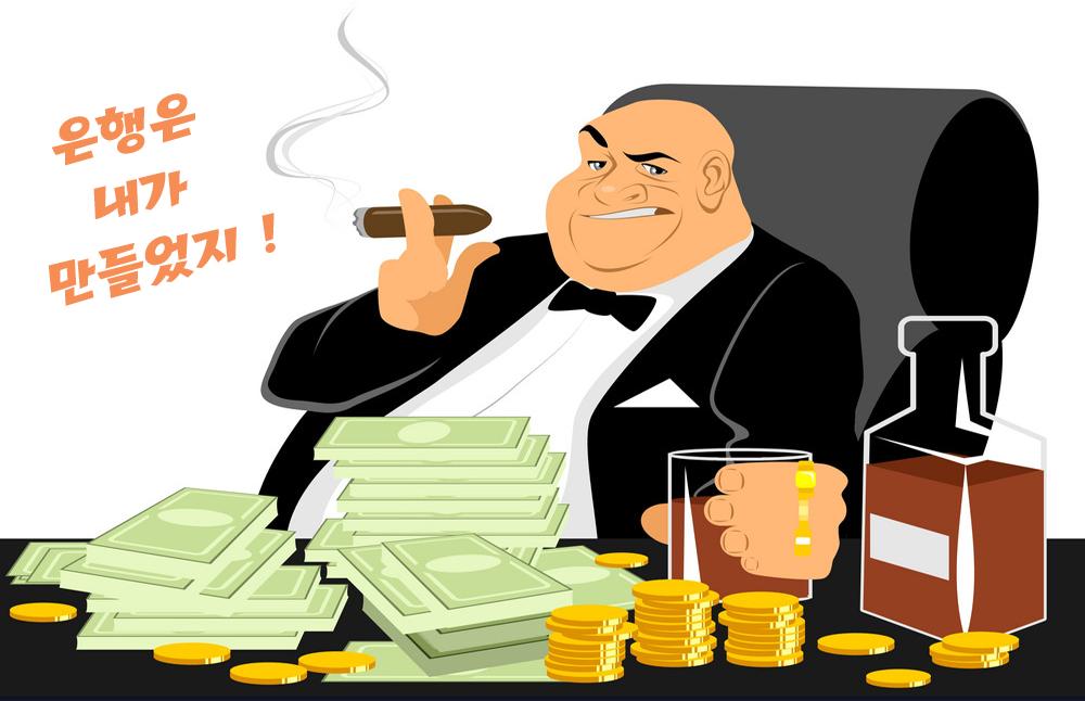 은행-기원-역사-금세공업자