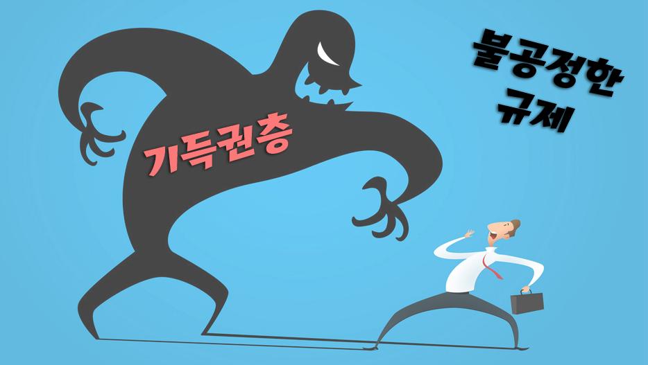 FX마진-외환거래-규제회피-조세피난처-돈세탁