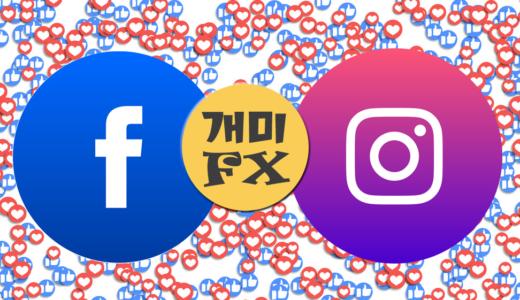【FX리딩】 추천가 (진입&청산)  변경 발생사항은 페이스북과 인스타그램에 업로딩