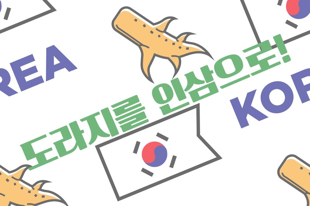 대한민국언론-금융사기꾼-사기업체-유사수신업자