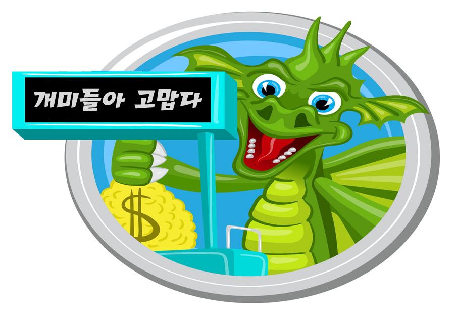 큰손-외국인-기관투자자-공룡-기법