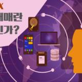 FX-자동매매프로그램-EA