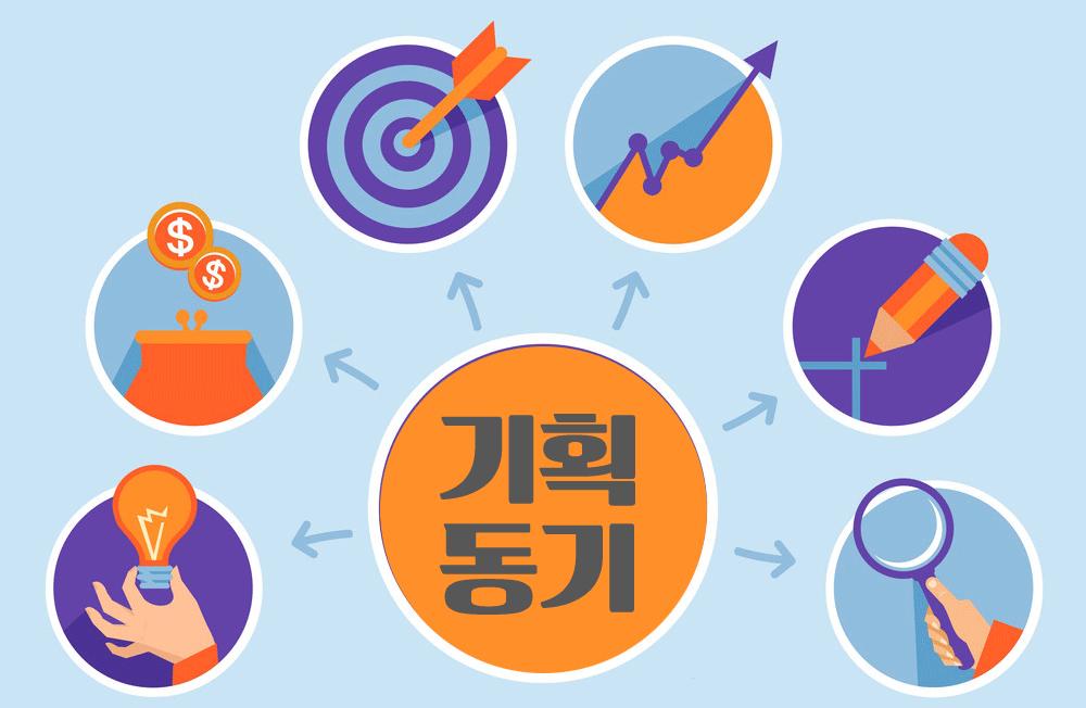 자동매매프로그램-EA-기획동기