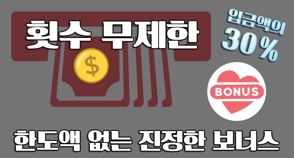 트레이드뷰-FX마진-브로커-입금보너스-웰컴