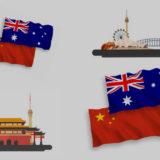 중국-위안화-호주달러-연동성