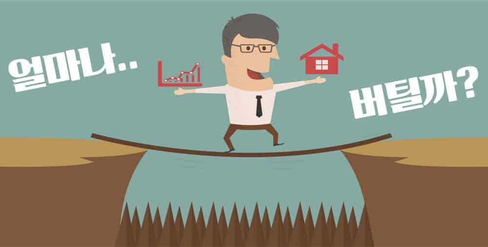 고수익률-자동매매프로그램-EA-위험성