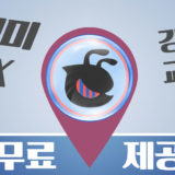 개미FX-기초강좌-교재-무료