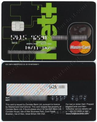 넷텔러-신용카드-체크카드