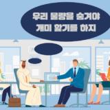 기관-외국인-투자기법-호가창