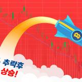 합법도박 '비트코인' 하루만에 30% 하락한 원인은?